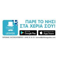 PhileasGuides_Lesvos_LocalMedia_Banner