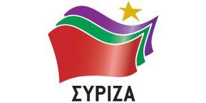 siriza-logo