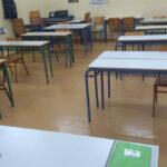 5ο-γυμνάσιο-τάξη
