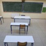 σχολειο-ταξη