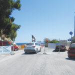 Τσαμάκια-δρομος