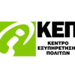 ΚΕΠ-logo