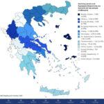 ΧΑΡΤΗΣ-ΠΕΡΙΦΕΡΕΙΕΣ-ΜΕΤΑΝΑΣΤΕΥΤΙΚΟ