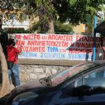 ΑΝΑΣΤΟΛΗ-ΥΓΕΙΟΝΟΜΙΚΩΝ-ΔΙΑΜΑΡΤΥΡΙΑ-IMG_8957