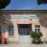 Μουσείο-Βιομηχανικής-Ελαιουργίας-Λέσβου_ΠΙΟΠ-Ν.-Δανιηλίδης