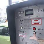 μηχάνημα-ελεγχόμενη-στάθμευση